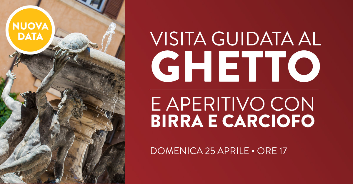 visita guidata ghetto e aperitivo 25 aprile